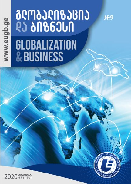 Globalization & Business